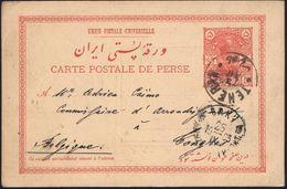 PERSIEN 1903 (3.10.) PP 5 Ch. Rot: Ruinen Von Rhey (Rhagis) = Monumentaler Turm (zweispr. Französ.-deutscher Text) Bedar - Stamps