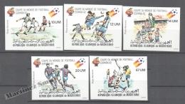 Mauritanie - Mauritania 1980 Yvert A195-99, Spain 82, Football World Cup,  Bright Paper - Non Perforated - Airmail - MNH - Mauretanien (1960-...)
