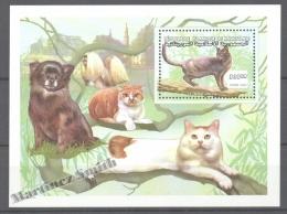 Mauritanie - Mauritania 2000 Yvert BF 61, Fauna. Cats  - Miniature Sheet - MNH - Mauritania (1960-...)
