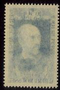 Variété Maury 1590a Y&T 1590 Recto Verso Neuf** à Saisir ! - Curiosities: 1960-69 Mint/hinged