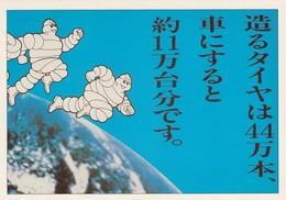 CPM NEUVE - CAMPAGNE JAPONAISE MICHELIN POUR LE PNEU VERT 1994 - ED SPECIALE CENTENAIRE /1 - Werbepostkarten