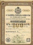 RUSSIE / RUSSIA / LOT : 3 X EMPRUNTS VILLE D'ODESSA - Russie