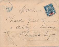 Devant De Lettre Dakar Bleu Senegal 15cts 1904 - Sénégal (1887-1944)