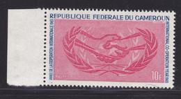 CAMEROUN N°  404 ** MNH Neuf Sans Charnière, TB  (D1773) - Cameroun (1960-...)