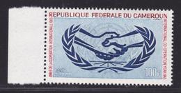 CAMEROUN AERIENS N°   68 ** MNH Neuf Sans Charnière, TB  (D1774) - Cameroon (1960-...)