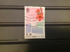 Hong Kong - Katoenboom (1.70) 1988 - Hong Kong (1997-...)