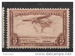 CONGO BELGE PA10 MNH NSCH ** - Congo Belge
