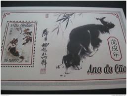 Sao Tome 2017 Lunar New Year Of Dog - Postzegels
