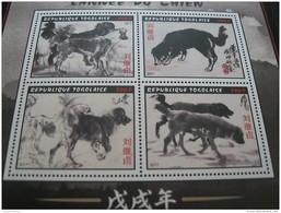 Togo 2017 Lunar New Year Of Dog   Art Painting - Postzegels