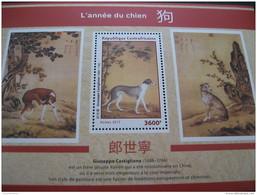 Central Africa 2017 Lunar New Year Of Dog   Art Painting - Postzegels