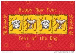 Guyana 2017 Year Of Dog - Postzegels