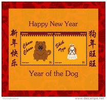Ghana 2017 Year Of Dog - Postzegels