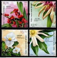 HONG KONG 2017 - Fleurs Rares Et Précieuses De Hong Kong - 4 Val Neuf // Mnh - 1997-... Chinese Admnistrative Region