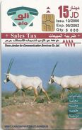 Jordan - Alo - Arabian Oryx Animals - Exp. 05.2002, 5.000ex, Used - Jordanien