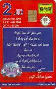 Jordan - Alo - Autopark 2 - Exp. 09.2004, 2JD, 50.000ex, Sample (No Serial) - Jordanien