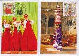 2497-98 Mih 2279-80 Russia KM Cards Maximum 2017 10 2 Folk Dances Joint Issue India Russia Beryozka Dance Indian Bhavai - Maximumkarten