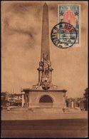 """UdSSR 1927 (3.11) 7 Kop. """"VI. Internat. Proletar. Esperanto-Kongreß, Leningrad"""" = Moskauer Obelisk Mit Krill., Esperanto - Stamps"""