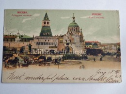 RUSSIA RUSSIAN MOSCA MOCKBA TRAM Tramway Place Loubiansky AK Old Postcard - Russia