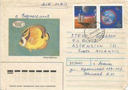 Ukraine USSR 1990 Kiev Space Cosmonaut Astronaut On Mars Soviet Probe On Moon Cover - Rusland En USSR