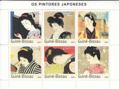 2003 Guine Guinea Bissau Japanese Painting 2 Souvenir Sheets MNH   FRACTION OF FACE VALUE - Sonstige