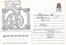 Ukraine 1994 Kiev Overprint 5R On 3K Registered Cover - Oekraïne