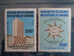 CAMEROUN 1983 Y&T N° 706 & 707 ** - 30e ANNIV. DU CONSEIL DE COOPERATION DOUANIERE - Cameroun (1960-...)