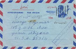 Iran 1980 Shah Barred Handstamps Reading 'Unable To Deliver' & 'No Postage Value Returned' Postal War With USA Aerogram - Iran