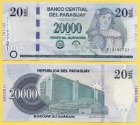 Paraguay 20000 (20'000) Guaranies P-238 2015 (Serie F) UNC - Paraguay