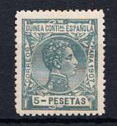 GUINEA 1907 EDIFIL Nº 57 . 5 PESETAS   ALFONSO XIII NUEVO CON  CHARNELA  CECI 2  Nº 131 - Guinea Española