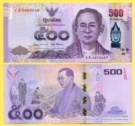 Thailand 500 Baht P-new 2017 Commemorative UNC - Thailand