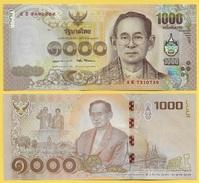 Thailand 1000 Baht P-new 2017 Commemorative UNC - Thailand