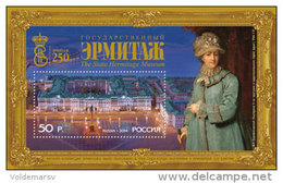Russia 2014 Mih. 2049 (Bl.204) State Hermitage Musem. Painting. Emress Catherine II MNH ** - 1992-.... Federation
