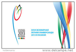 Russia 2013 Mih. 1940 Sport. Summer Universiade In Kazan (prestige Booklet) MNH ** - Unused Stamps