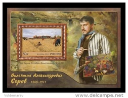 Russia 2015 Mih. 2127 (Bl.215) Painting. Valentin Serov MNH ** - Unused Stamps