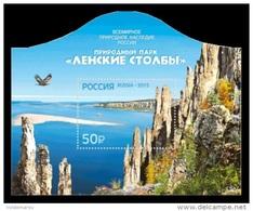 Russia 2015 Mih. 2129 (Bl.216) World Natural Heritage. Lena Pillars MNH ** - 1992-.... Federation