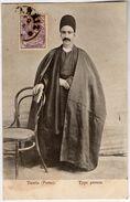 TAURIS (PERSE).   Type Persan.   (IRAN) - Iran