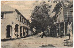Sandakan, Jalan Jega, Or Third Street.   (Sandakan, Jalan Jega, Ou Troisième Rue.) - Malaysia