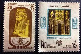 Egypt, Post Day, 1979. New, Y. 1078/ 1079 - Neufs