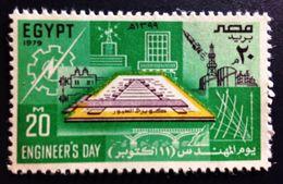 Egypt. Engineers Day, 1979. New, Y. EG1115 - Neufs
