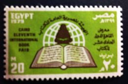 Egypt. 11th Cairo Int'l Book Fair, 1979. New, Y. EG1084 - Neufs