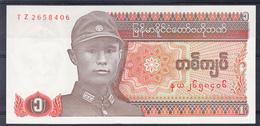 MYANMAR 1990 . 1 KYAT   NEUF.SANS CIRCULER. NUEVO PLANCHA .VOIR PHOTO.B852 - Myanmar