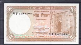 BANGLADESH 1981  5 TAKA 1970. NUEVO.SIN CIRCULAR  .B855 - Bangladesh