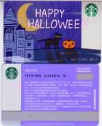 Starbucks China 2017 Happy Halloween Gift Card RMB100 - China