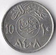 Saudi Arabia 1987 10 Halala [C716/2D] - Saudi Arabia