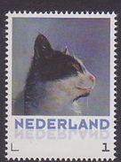 Netherlands 2017 Cat  MNH 1V - 2013-... (Willem-Alexander)