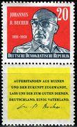 DDR - Michel 732/Zf = SZd A9 - ** Postfrisch (A) - 20Pf  Johannes Robert Becher - [6] République Démocratique
