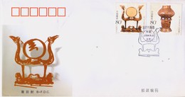 China 2004-22 Lacquerware & Pottery Joint Romania Stamps B.FDC - 1949 - ... People's Republic