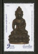 Thailand 2016 Ancient Buddha Statue Buddhism Embossed Stamp MNH # 1486 - Buddhism
