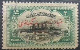 Ottoman Empire 1914 Cruiser Hamidie Overprint For Abolition Of The Foreign Concessions Mi 256 - 1858-1921 Ottoman Empire