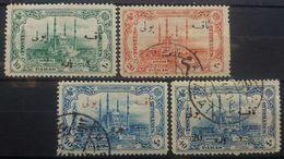 Ottoman Empire 1914 Sultan Selim Mosque In Adrianople Commemorative Overprint Full Set Mi TR P39-42 - Used Stamps